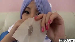 Sumire Matsu Japan scent fetish schoolgirl cosplay